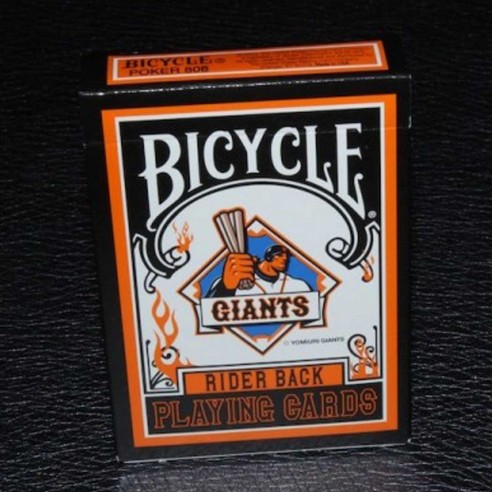 Bicycle Giants